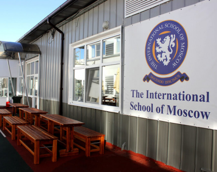 International-school-of-Moscow-1