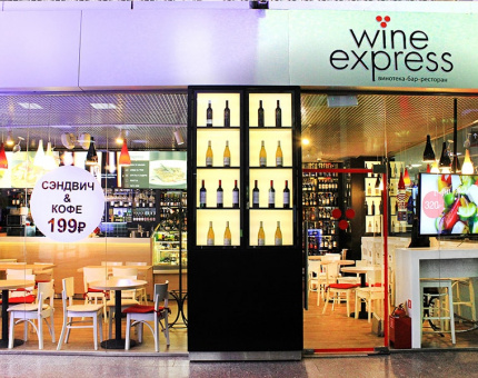 wine_express5